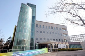 trường bằng đại học Kookmin